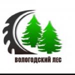 Вологодский лес